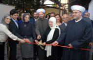 بهية الحريري ترعى الإحتفال بإطلاق مشروع «افكار خضراء لمستقبل افضل»