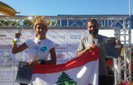 اللبنانية كاتيا راشد بطلة سباق 100 كيلومتر بألمانيا