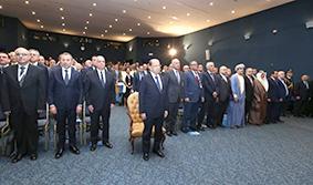 عون يرعى افتتاح الدورة الوزارية الـ 30 لـ «الاسكوا» في بيروت: برامجنا تلحظ أولوية الإصلاح المالي وساعة الحساب مع الفساد حانت