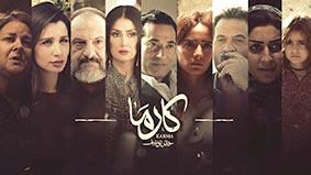 4 أفلام خارج المنافسة في عيد الفطر وعرض 5 فقط