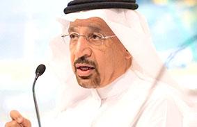 ارتياح في أسواق الطاقة بعد استئناف السعودية  شحن النفط عبر باب المندب