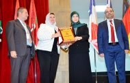 مؤتمر تكنولوجيا المعلومات في «الاسلامية»