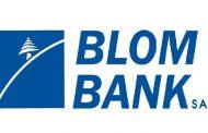 مؤشر BLOM PMI ينخفض إلى أدنى مستوى في تموز