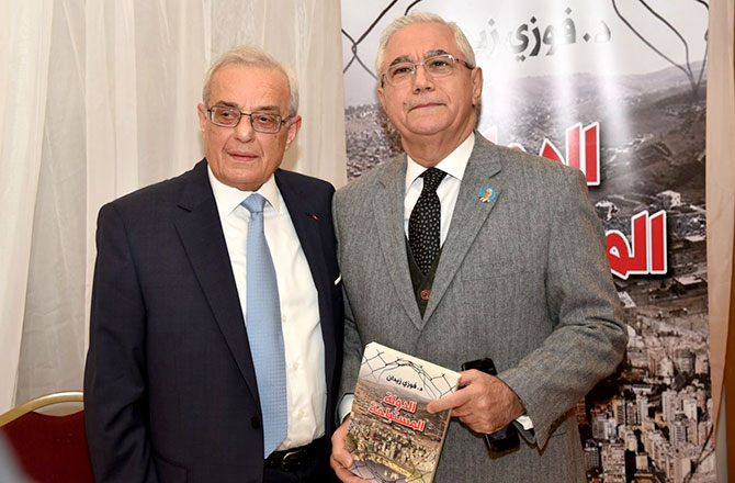حفل توقيع كتاب الدكتور فوزي زيدان