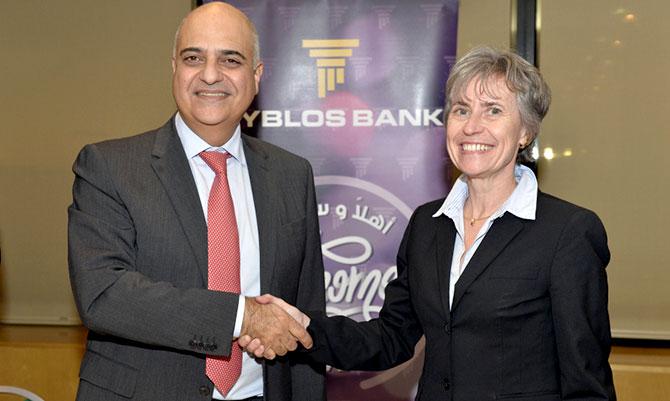 «بيبلوس» يوقّع و«الاستثمار الأوروبي» اتفاق قرض خامسا: يوفر للشركات اللبنانية مبلغ 200 مليون يورو