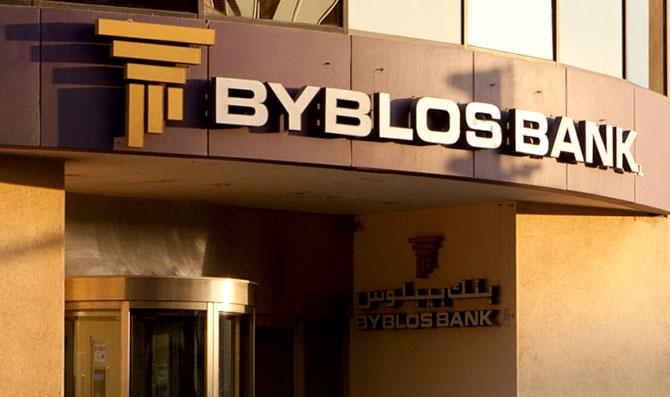 ارباح بنك بيبلوس 165 مليون دولار عام 2018 بتراجع 3.3 % عن عام 2017