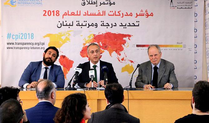 مؤشر مدركات الفساد للعام 2018 يضع لبنان في المرتبة 138 من 180