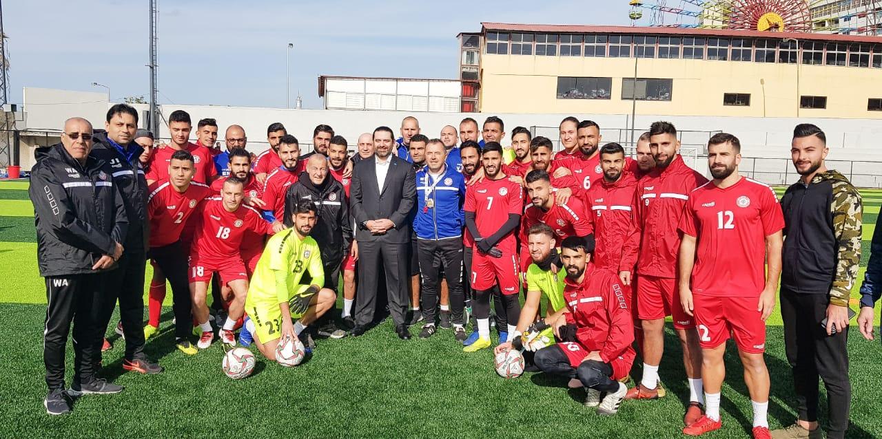 الحريري تتفقد منتخب الكرة قبل سفره الى الامارات