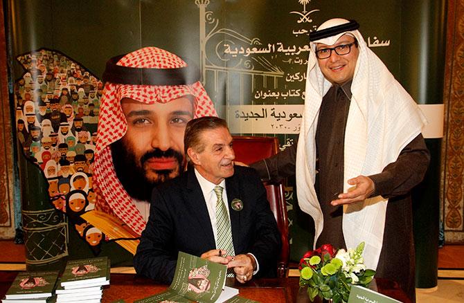 د. خالد تقي يوقع كتاب  «المملكة العربية السعودية الجديدة»