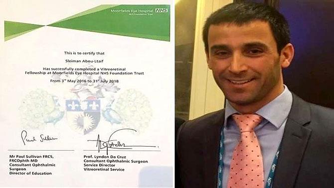 طبيب لبناني يحصد أعلى لقب عالمي في طب العيون