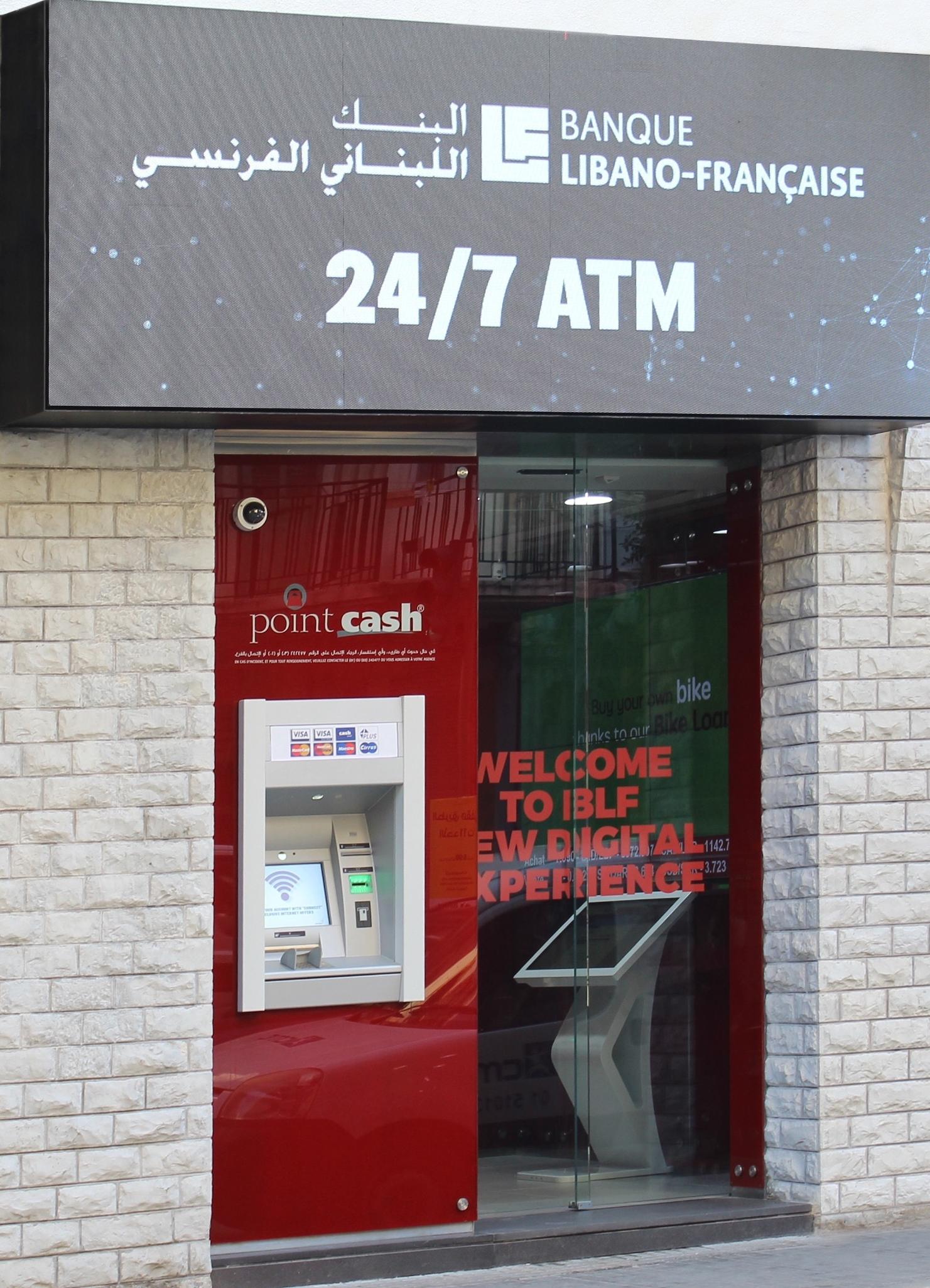 البنك اللبناني الفرنسي يقدّم تجربة رقمية جديدة