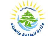وزارة الطاقة تطلق صافرة استيراد البنزين: مناقصة عمومية تفض أسعارها في ٢ ك١