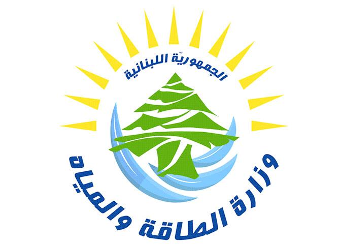 وزارة الطاقة: حرصاء على إنجاح مناقصات إنشاء معامل الكهرباء وفق «الخطة»