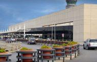 مطار رفيق الحريري الدولي: ارتفاع لافت في الحركة