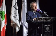 سلامة في منتدى اليوم العربي للشمول المالي: سياسة مصرف لبنان ساهمت في توسيع قاعدة الودائع في لبنان