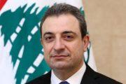 وزير الصناعة يعلن إنتهاء أعمال رفع التلوث الصناعي في الليطاني
