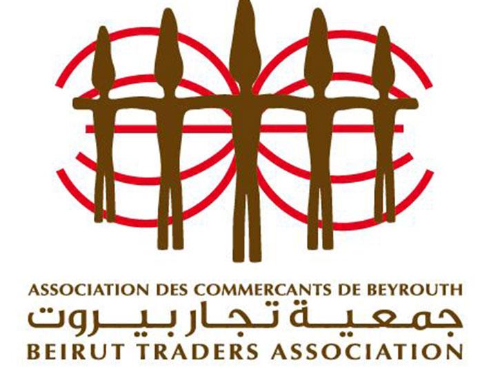 جمعية التجار: لتسهيلات مصرفية والإعفاء من متوجبات «الضمان»