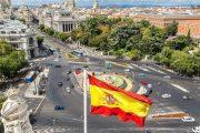 استكشف السياحة في اسبانيا من خلال قرائتك ما يلي:
