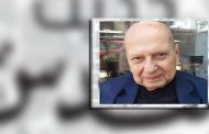 بقلم: فيصل أبو خضرا  عضو المجلس الوطني الفلسطيني - جرائم الاحتلال ومستعمريه إلى متى؟!