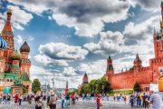 ما هي اشهر المدن السياحية في روسيا؟