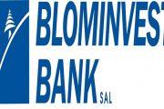 مؤشر BLOM PMI حزيران 2020 تدهور حاد في النشاط الاقتصادي