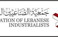 جمعية الصناعيين تطالب المعنيين بدعم مشروع الدولار الصناعي