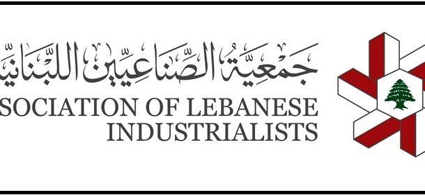 جمعية الصناعيين: منتجات ضرورية ستُفقد إذا لم تتأمن المواد الأولية للقطاع