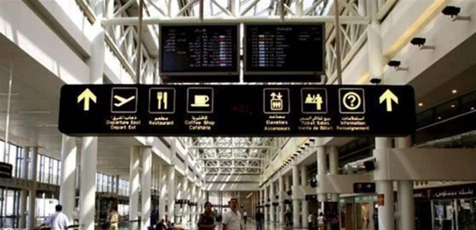 تراجع حركة المسافرين في ايلول 4 في المئة وازدياد عدد الركاب