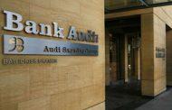 قوة بنك عوده تسقط الشائعات المغرضة