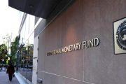 الاجتماع السادس مع صندوق النقد