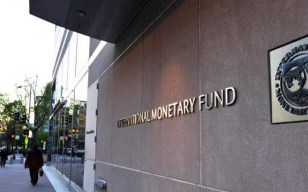 التخبط الحكومي في المفاوضات  مع صندوق النقد يضعها على المحك