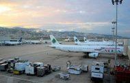 مطار رفيق الحريري الدولي يستعد لاستئناف الرحلات ذهاباً وإياباً اليوم