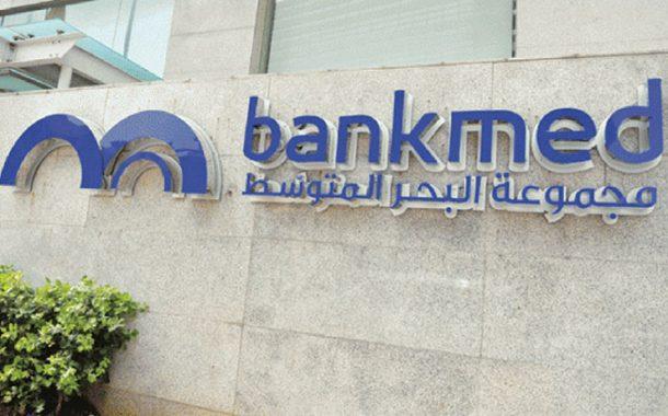 شراكة بين Bankmed ومدكو