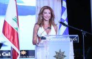 إفتتاح المهرجان اليونانيّ في كازينو لبنان