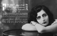 122 مصوّرًا من العالم يشاركون في مهرجان بيروت للصورة