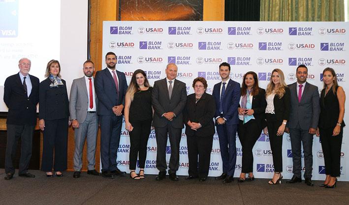 إطلاق مشروع توسيع سبل العيش والشمول المالي LIFE بالتعاون مع «لبنان والمهجر»