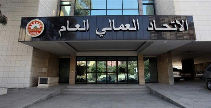 «العمالي» و«أمل» يشيدان بدفع مستحقات العاملين بمستشفى الحريري