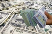 الدولار يحافظ على إستقراره
