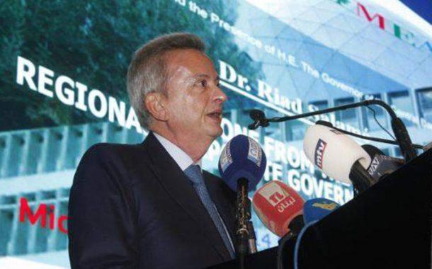 سلامة في مؤتمر دولي حول الأموال غير المشروعة: «المركزي» يعمل لضمان عدم استخدام المصارف قنوات لتسهيل الفساد