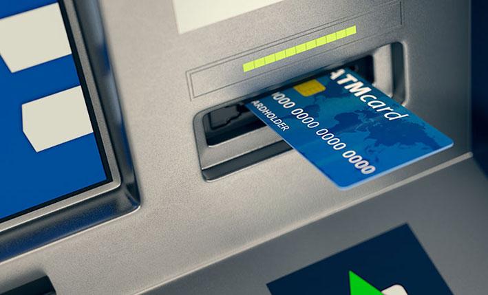المساهمة المصرفية بسد عجز الموازنة باتت تحتاج الى إعادة نظر