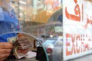 نقابة الصرافين تعلن من السراي فك إضرابها وشركة «الترابة الوطنية» تعلق قرار الإغلاق