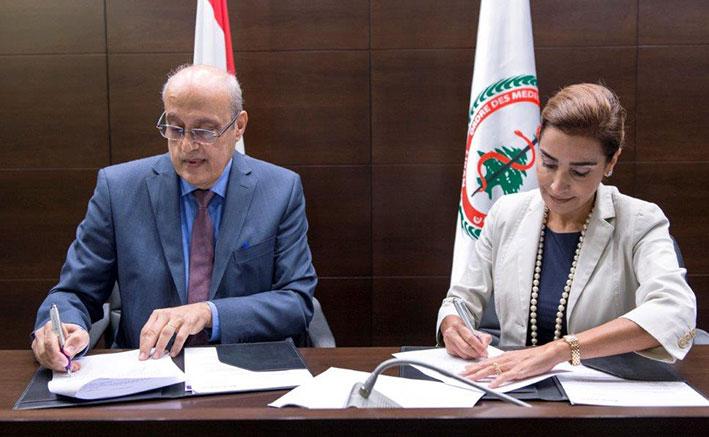 اتفاق يتيح دفع كلفة الانتساب لنقابة الاطباء عبر بنك بيبلوس