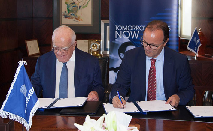 مؤسسة التمويل الدولية توقع 3 عقود خدمات استشارية مع «فرنسبنك»