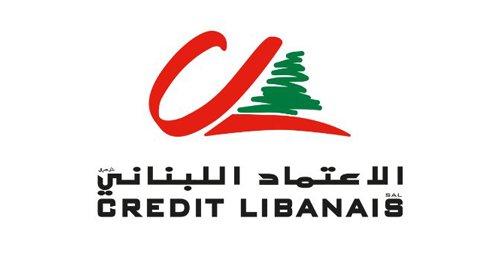 «Cash Xpress» خدمة جديدة من الاعتماد اللبناني تتيح لأصحاب البطاقات «الدولية» سهولة الوصول إلى أموالهم