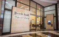 تقرير «عودة» يسجل تراجع النشاط المصرفي بنسبة 12.2 % خلال أول 11 شهراً من 2020