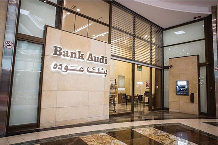 بنك عودة: 91.6 مليار دولار الدين الإجمالي في نهاية عام 2019