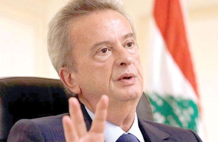 سلامة: وضع لبنان صعب للغاية  لكن المصارف مستمرة في العمل