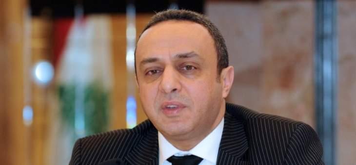 فتوح: المؤتمر السنوي لاتحاد  المصارف العربية يعقد في بيروت