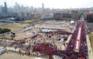 إلغاء سباق «بلوم بنك بيروت» ماراثون 2019 والموعد يتجدّد يوم 8 تشرين الثاني 2020
