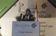 عباس في افتتاح «معرض المونة البلدية»: لاستراتيجية تدعم صناعات القطاع الزراعي